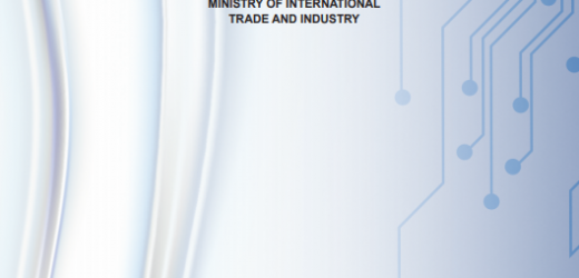 Industry 4.0 Policy by MITI