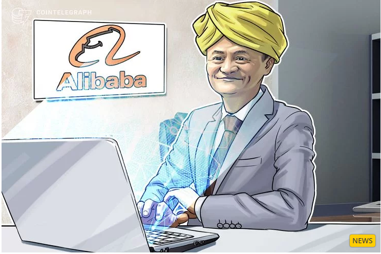 China's Alibaba Partners With Chinese Software Giant to Promote Blockchain Development