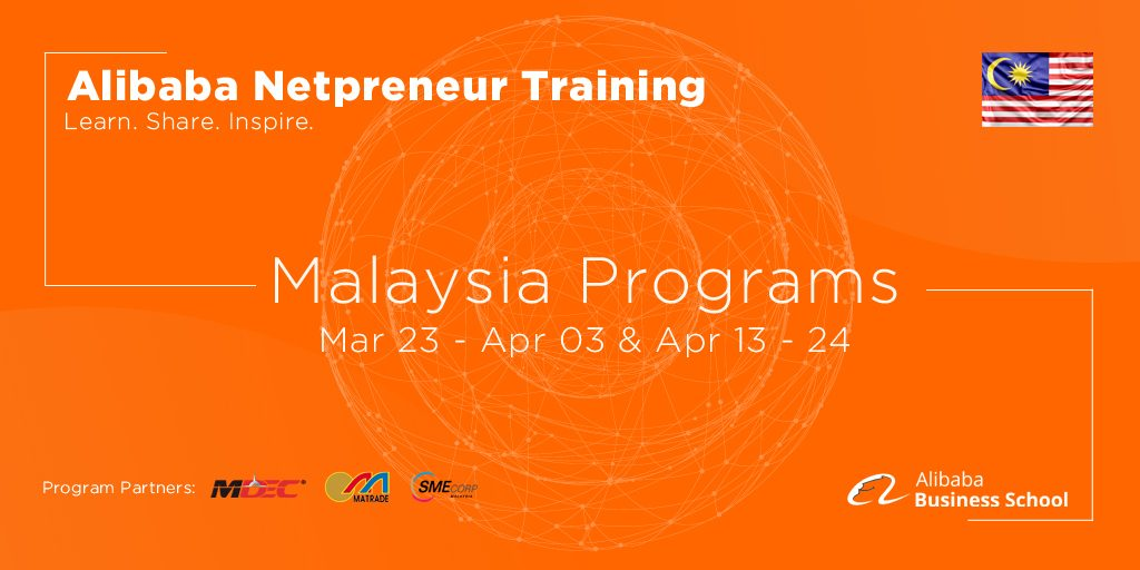 SME Corp: Alibaba Netpreneur Training: Malaysia Programs #1 and #2