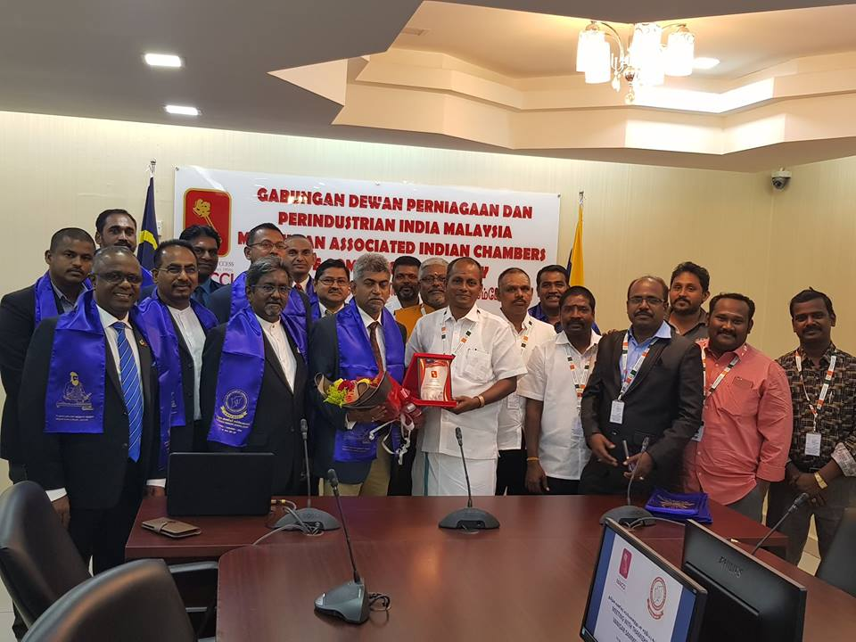 MAICCI: Meeting with Thamizhaga Vanigar Sammelanam