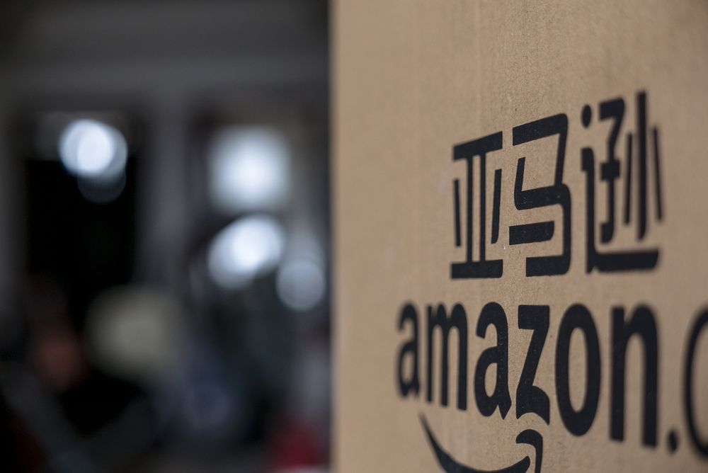 Amazon Is Preparing to Close a Chinese E-Commerce Store