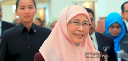 National cyber security strategy to be implemented middle of this year – DPM