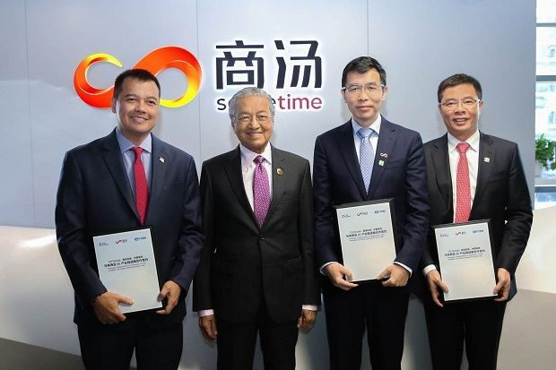 G3 Global inks MoUs for US$1b AI park project