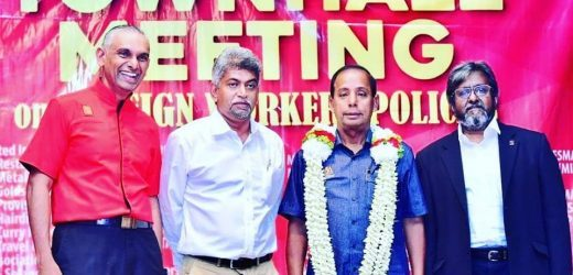MAICCI: Townhall Meeting on Foreign Workers Policies