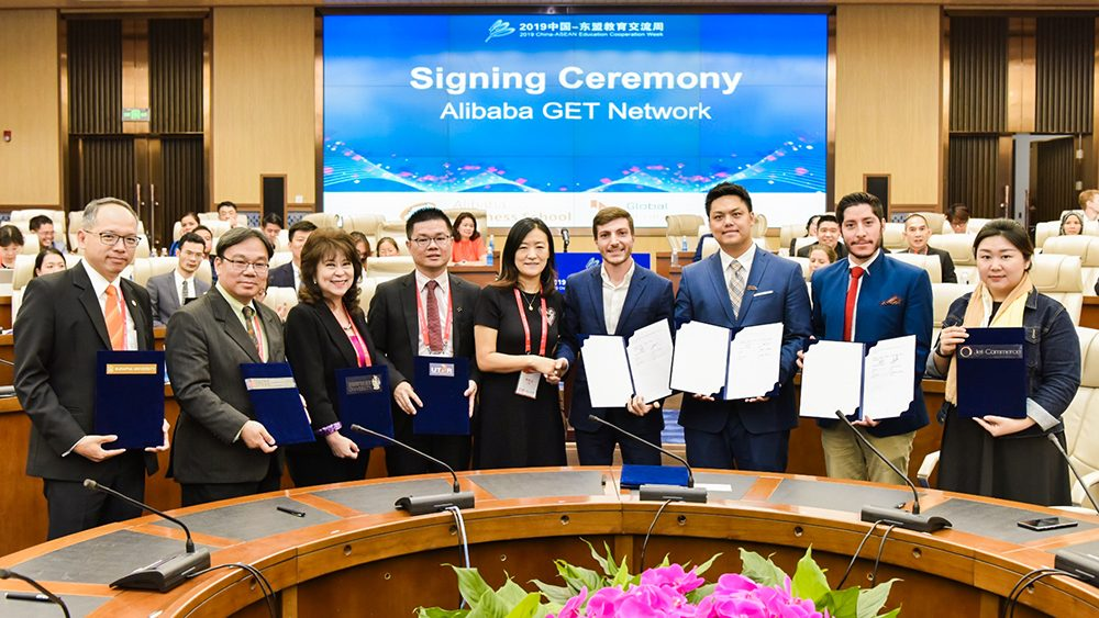 ALIBABA BUSINESS SCHOOL EXPANDS GET NETWORK TO EMPOWER YOUNG MALAYSIAN ENTREPRENEURS