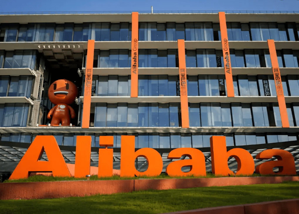 Alibaba offers anti-virus technology to the world