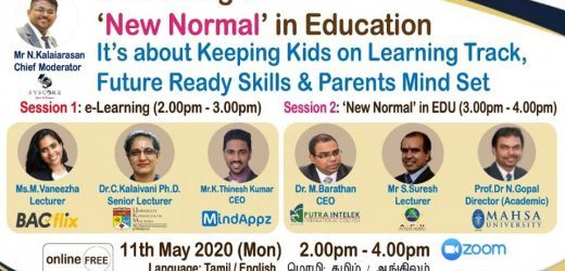e-Learning & 'New Normal' in Education – MiDEC Virtual Classroom :  11th May 2020 -DONE – Watch Video