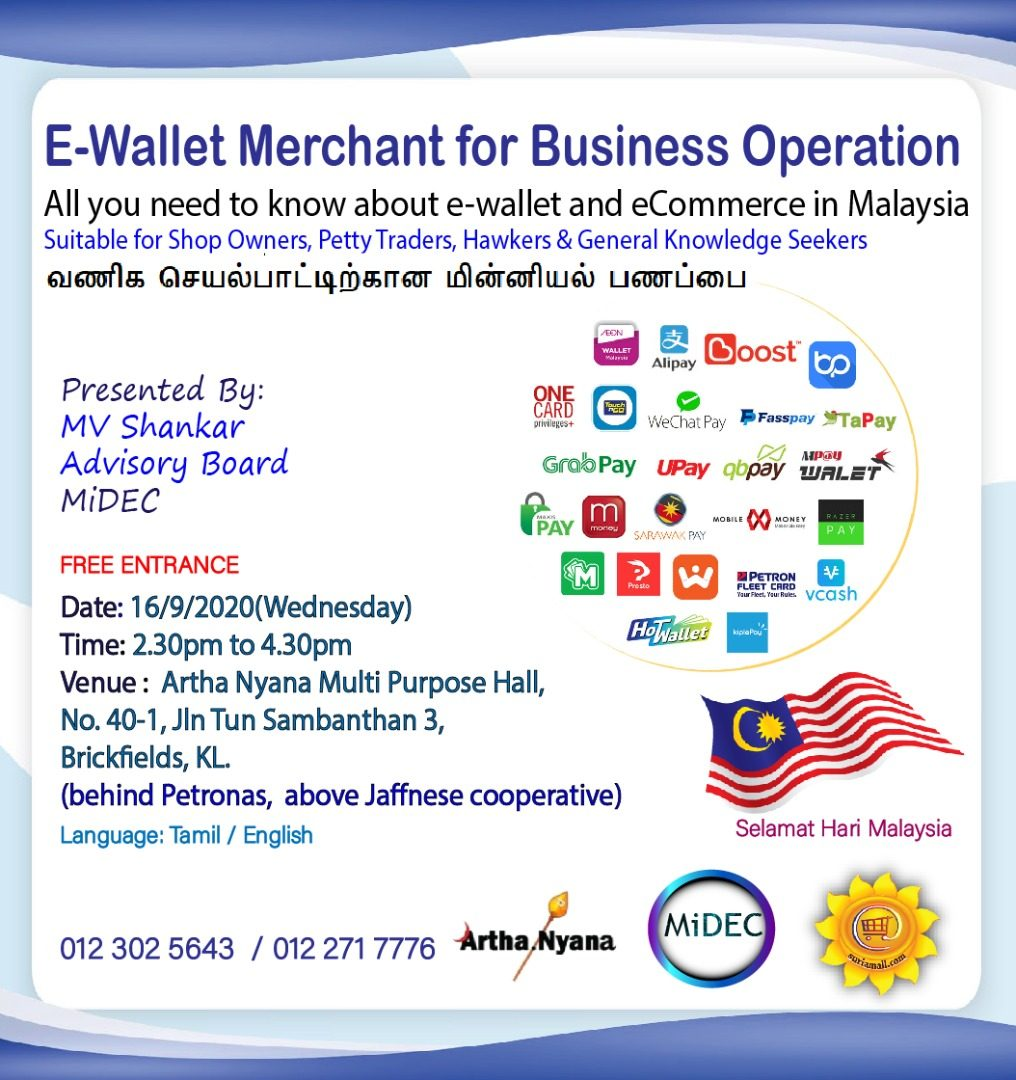 FREE EDUCATIVE WORKSHOP  : Topic : E-Wallet Merchant for Business Operation